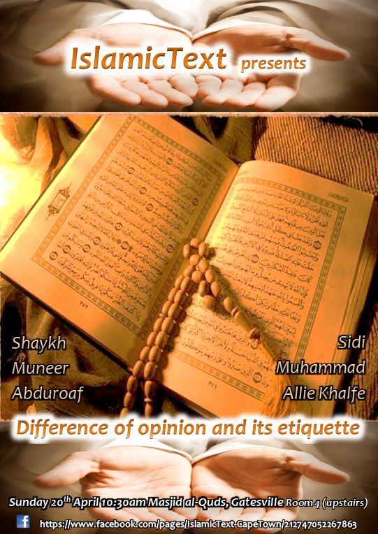 islamictext 20th April 2014