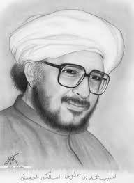Sayyid Muhammad