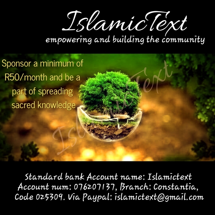 IslamicText add