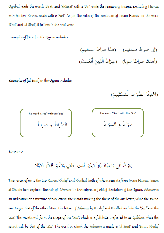 shatiiyyah 04