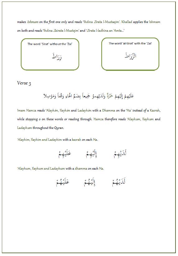 shatiiyyah 06