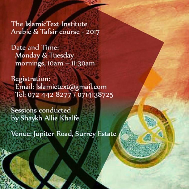 islamictext-courses-2017